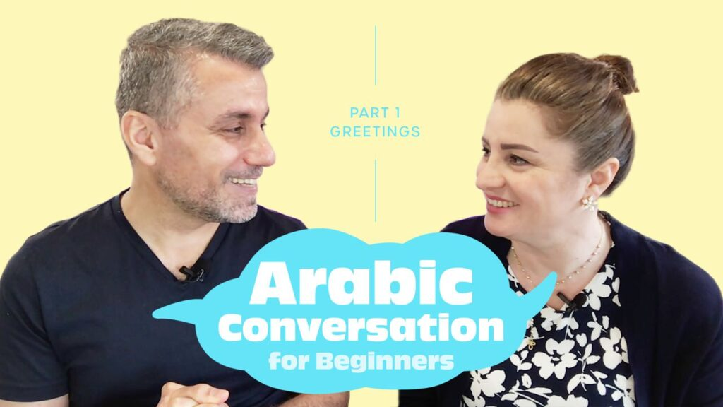 Virtual learning course on Arabic